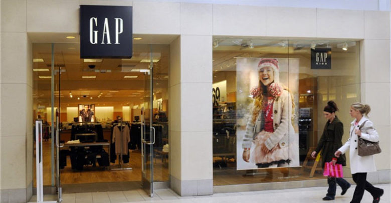 Gap Store On Call